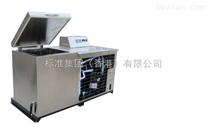混凝土凍融試驗機/混凝土快速凍融試驗機