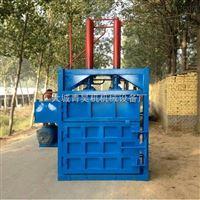 齐全立式半自动废品打包机 液压废纸压包机