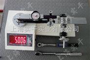 双量程数字式扭力扳手测试仪50-500N.m价格