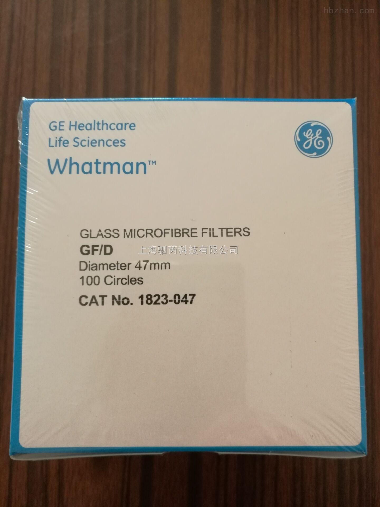 whatman玻璃纤维滤纸GF/D玻纤滤纸