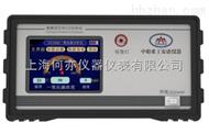 GFC-500A便携式红外CO分析仪