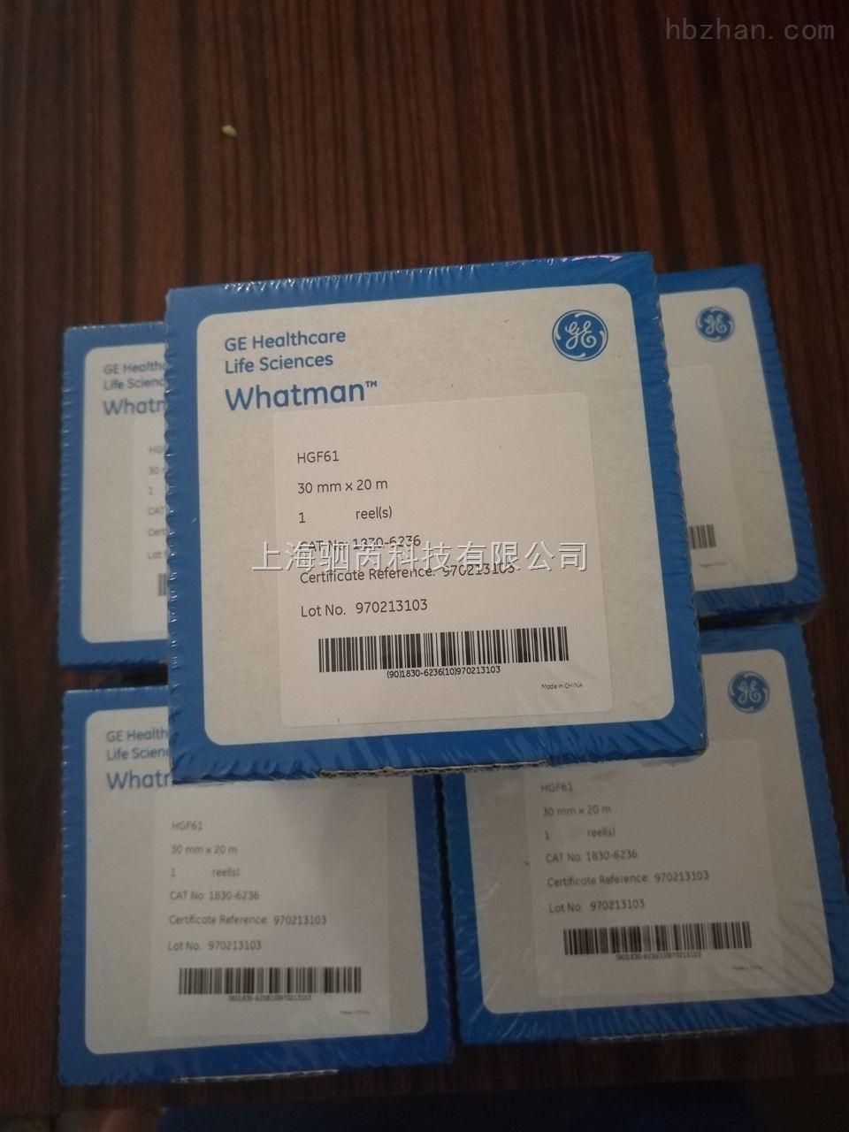 whatman HGF61玻璃纤维纸带PM2.5/10专用30mm*20m