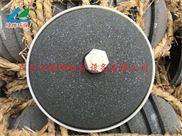陶瓷剛玉曝氣器 優質陶瓷曝氣頭 陶瓷曝氣器 防腐蝕