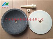 GZLY-供應廣東優質陶瓷剛玉曝氣器|價格實惠