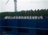 河南駐馬一體化淨水器廠家直銷