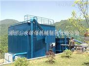 青海西宁城镇生活用水一体化净化设备游泳池水净化设备