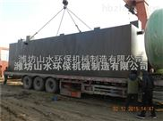 内蒙古乌海WSZ地埋式屠宰污水处理设备
