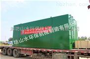 哈尔滨工业废水处理设备污泥脱水设备