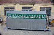青海德令哈地理式一体化工业废水处理设备