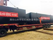 陕西汉中化工污水处理设备物美价廉