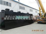 广东云浮WSZ地埋式屠宰污水处理设备