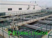 常州-电镀污水处理设备  厂家直销  质量保证