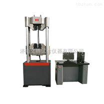 濟南文騰試驗機廠家WAW型微機控製電液伺服萬能試驗機(六立柱)
