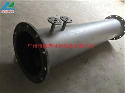 碳钢管道混合器