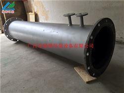 玻璃钢管道混合器/加药混合管