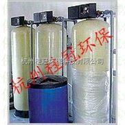 单阀双罐工业软水设备