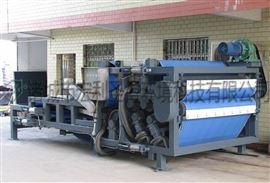 HL污泥处理设备之板框压滤机