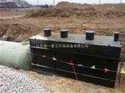 城市一体化生活污水处理设备