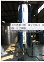 杭州厂家直销不锈钢离子交换器