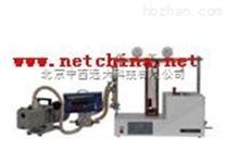 中西(LQS)壓差法微量水份測定儀 型號:CL45-SF-1庫號:M313434
