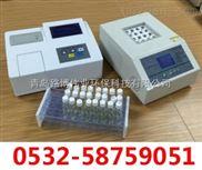 路博厂家LB-1800型总氮测定仪光学性能极佳