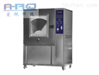 IPX56真空防砂塵箱/沙塵實驗機