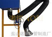 焊烟净化器支架软管