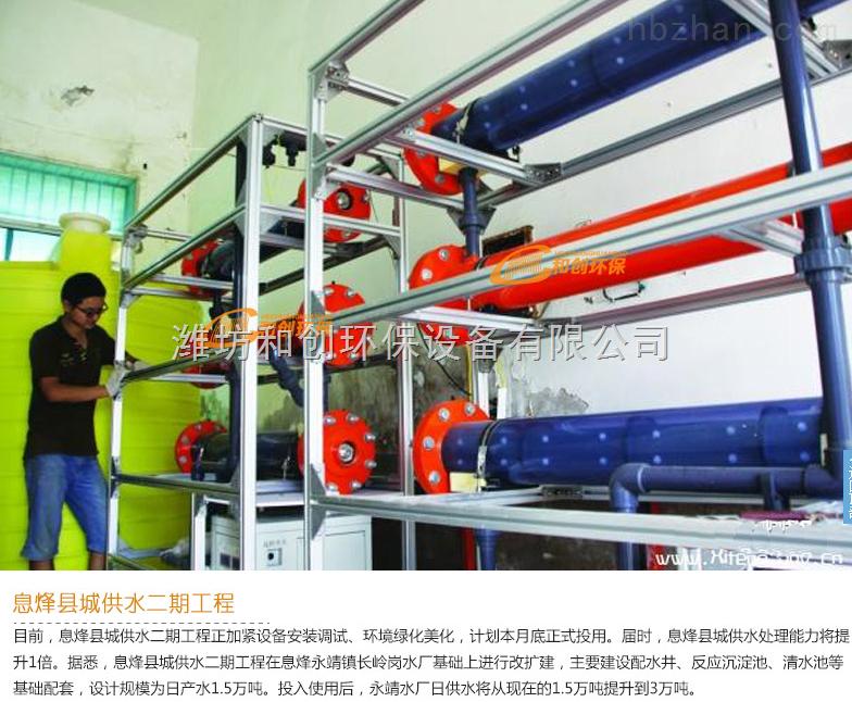 农饮水安全消毒设备/饮水用次氯酸钠发生器
