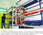 水厂消毒设备选购/次氯酸钠发生器价格