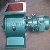 河北鵬程YJD-B型星型卸料器價格優惠