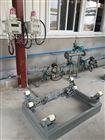 液化气罐专用电子秤