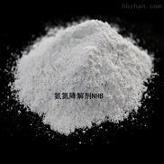 氨氮降解剂NHB,厂家直销,高效降解氨氮,氨氮废水处理100%达标(净之元环保)