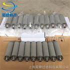 上海鈦棒濾芯廠家