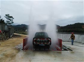 自动喷淋洗车机