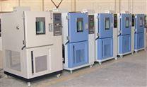 高低溫循環實驗箱/交流樁高低溫試驗箱