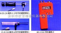 美国DELMHORST BD-2100 便携式木材水份仪
