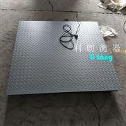 唐山2吨电子地磅|可打印1.5*1.5米小地泵秤