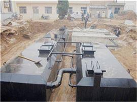 工廠生活污水地埋一體化處理設備