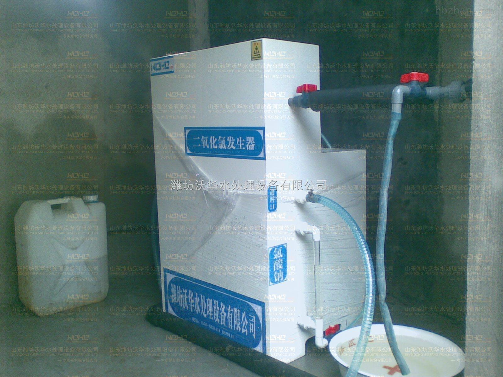 口腔污水处理设备