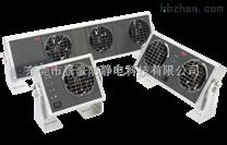 厂家直销原装进口东日品牌MF-A90脉冲离子风机