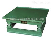 上海振動台/混凝土振動台安裝、使用步驟