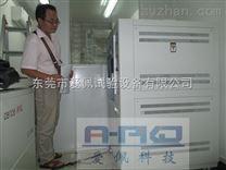 輻射光照試驗箱|紫外輻射老化測試機