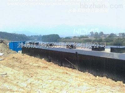 养鸭污水处理设备 山东环保