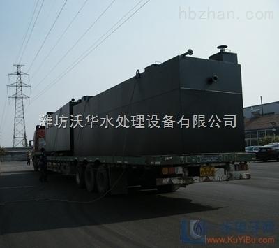 广西养殖污水处理设备