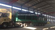 中方县一级B达标排放标准一体化地埋设备