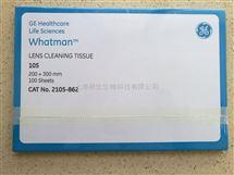2105-862WHATMAN沃特曼Grade 105擦镜纸200x300MM货号2105-862
