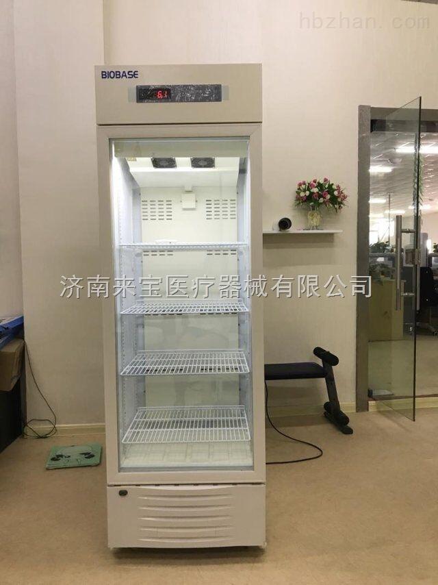 医用药品冷藏柜厂家