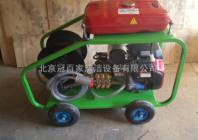 北京下水道高压清洗机