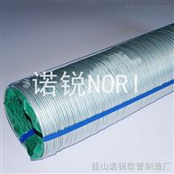耐温500尼龙螺旋伸缩通风管