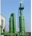 双碱法脱硫脱硝节能环保设备